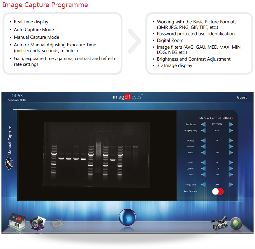 imagER_Eyes_Software